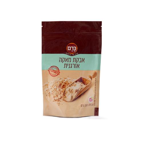 אבקת מאקה אורגנית טבעית כרם