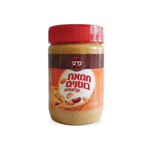 חמאת בוטנים טבעית ללא סוכר כרם